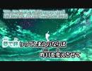 【ニコカラ】アスノヨゾラ哨戒班 ЯIAIR's Electro Mix【on vocal】