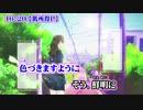 【ニコカラ】16:20【on vocal】