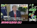 4-2 Zip !、トランプ、北朝鮮に武力行使か?菜々子の独り言 2019年12月5日(木)