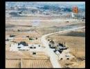 【ニコニコ動画】北朝鮮  「南北朝鮮38度線の悲劇」  1を解析してみた