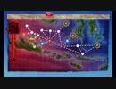 【艦これ】五十鈴の航海日誌 19'秋 E3甲 第1ゲージ 水上&補給艦√