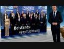 英国ロンドンでNATO加盟国首脳を迎え70周年記念式典と会議まとめ