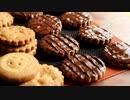 マクビティ風♪全粒粉チョコビスケット Chocolate Covered Whole Wheat Cookies|小麦粉だいすき