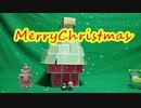 ミニオンがトランプタワーを作るようです2【クリスマスツリー編】