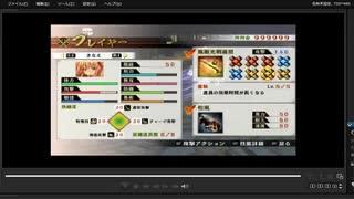 [プレイ動画] 戦国無双4の本能寺の変をさなえでプレイ