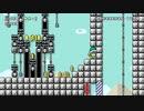 【スーパーマリオメーカー2】スーパー配管工メーカー part96【ゆっくり実況プレイ】