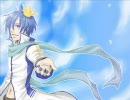 【KAITO】アナザー:ワールドイズマイン