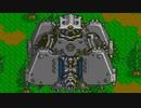 ハドソンの名作RPG!!天外魔境Ⅱを実況プレイ part.145