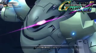 【実況】ゆる縛りで楽しむGジェネCR 鉄血編 4-1【クロスレイズ】
