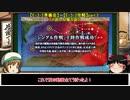 艦これ縛りプレイ 一隻教単婚派の2019夏イベ挑戦【お礼と締めとお詫び】
