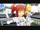 [アイマス2] My_Best_Friend [Xbox360]