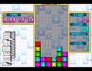 パネルでポンgba版ステージクリアの続き【プレイ動画】