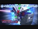 【Gジェネレーションクロスレイズ】色々な機体を使って楽しくGジェネ Part9(2/2)