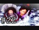 【DQ11S】ドラゴンクエストⅪ S 実況プレイPar22
