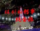 【ポケモン剣盾】はがね刑事純金派 第一話【対戦動画】