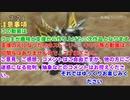 【MAD】三次作品 東方琉輝抄星&麗合作支援動画
