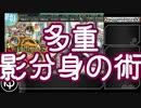 【艦これ】2019秋イベ 進撃!第二次作戦「南方作戦」 E4【ゆっくり】