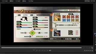 [プレイ動画] 戦国無双4の本能寺の変をかずはでプレイ