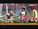 【ドラゴンボール芸人】まろに☆え~るTV GT 其之五十四~五十六【栃木】