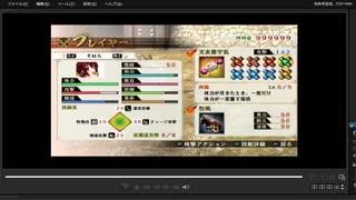 [プレイ動画] 戦国無双4の第二次上田城の戦い(東軍)をそはらでプレイ