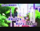【ニコカラ】16:20【off vocal】♭4