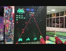 TAITO SPACE INVADERS FRENZY タイトーステーション丸亀 香川県