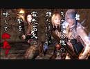 【SkyrimSE】キナレス様の雄たけびが電光石火の一撃を呼んでみた!#15