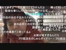 2019年12月06日七原くん しゃべる⑤
