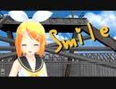 【鏡音リン】Smile【日本語ジャズ2】