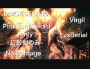 DMC4SE DMD Virgil vs Berial Phantom Sword Only No Damage