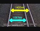 名列車で行こう 東海道新幹線開業史 第1話