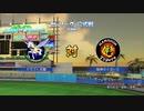 【パワプロ2019】 ペナント ドラフト選手だけで日本一になる 【ゆっくり実況】 part10