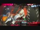 【第壱回】CR新世紀エヴァンゲリオン~使徒、再び~YF(あきもんチャンネル)