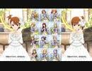 【ミリシタ】「White Vows」出会ってくれて、ありがとう集(52人分+全員Ver.)【ソロMV(デュオ編集版)】