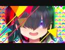 〔蟻塚暗都〕『きらめき▲レシピ』《オリジナルアニメ―ションMV》