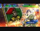 【ノンレア日誌 第③②回】《vs関羽 武神の大号令》【三国志大戦Ⅴ】