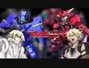 【Gジェネ】機動戦士ガンダム00F 戦闘BGM3(フォン・スパーク戦闘曲)