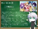 【MUGEN】 MUGEN STORIES INFINITY:NEXT STAGE!! 第147話