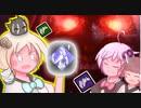 【DBD】紲星あかりのポンコツDBD!part5!鬼とチェイス!新パークの強硬手段も使っていこう!