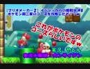 【マリオメーカー2】イジジィからの挑戦状 ポケモン御三家のコースを攻略したぞ!?w