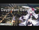 [Synthesizer V] Daydream Beliver Feat.Eleanor Forte
