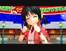 【歌愛ユキ】赤鼻のトナカイ【ボカロ童謡】