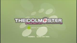 The Idolm@ster つぶやき実況1-1