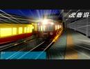 電車でD 京阪8000 vs 阪急2000 @東武鬼怒川・日光・伊勢崎線