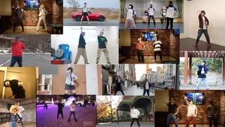 【投稿年数なかなかの古参踊り手の皆で】オーディエンスを躍らせる程度の能力【踊ってみた】