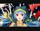 【東方原曲】東方鬼形獣 6面ボス 埴安神袿姫のテーマ「偶像に世界を委ねて 〜Idoratrize_World」