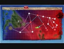 【艦これ】19秋イベ E5-1 ダバオ沖哨戒線(甲)~第一 ゲージ破壊~【進撃!第二次作戦「南方作戦」】