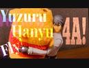 『羽 生 結 弦』 - Yuzuru Hanyu 4A!  (4アクセル,4回転半)