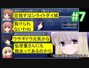 sakiquest2 #7:咲RPGを「咲-saki-」好きが阿知賀編の話をしながらゆっくり実況(初見プレイ)
