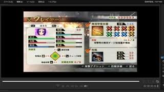 [プレイ動画] 戦国無双4の本能寺の変をはるなでプレイ